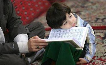 نگاه دین به تربیت فرزند