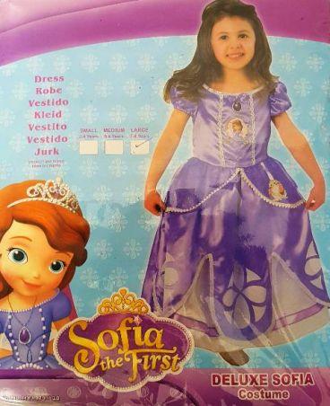 لباس سوفیا رو از کجا بخرم ؟