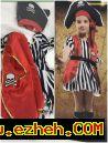 لباس تم دزد دریایی دختر 2