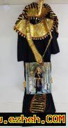 لباس فرعون 1