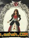 لباس ملکه قلب ها 3