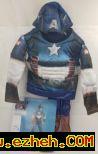 لباس کاپیتان امریکا