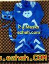 پی جی ماسک2