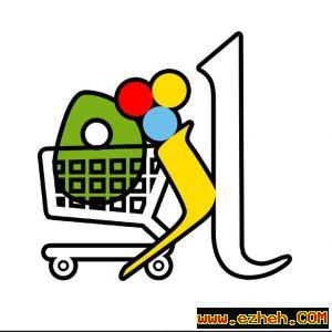 فروشگاه اینترنتی اژه فعلا تا اطلاع ثانوی تعطیل است