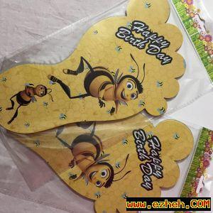 ردپای تم زنبوری