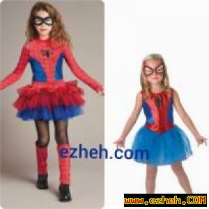 لباس دختر  عنکبوتی