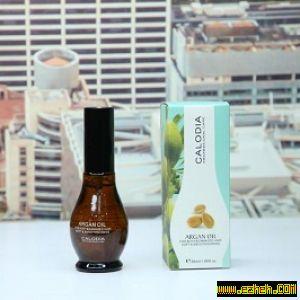 روغن آرگان طبیعی برند  کالدیا    calodia argan oil