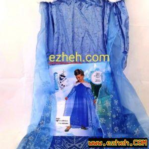 لباس السا 3