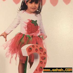 لباس تم تولد دختر توت فرنگی