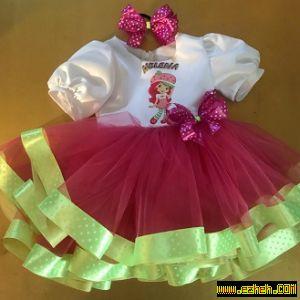 لباس دختر توت فرنگی