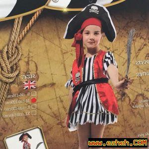 لباس تم دزد دریایی دختر 1