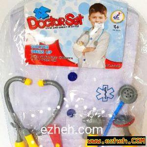 لباس دکتری کودک (لباس مشاغل کودکانه)
