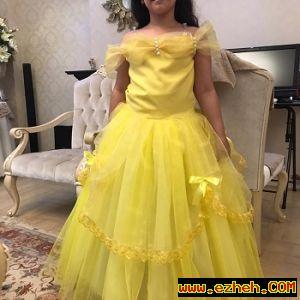 لباس دیو و دلبر