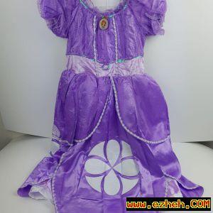 لباس سوفیا ( اورجینال)