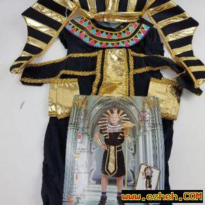 لباس فرعون 2