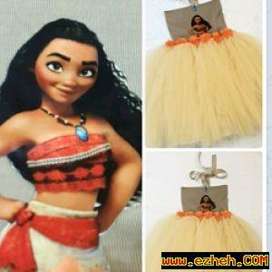 لباس موانا 2
