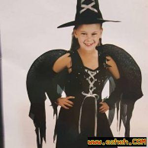 لباس جادوگر