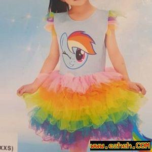 لباس پونی رنگین کمان