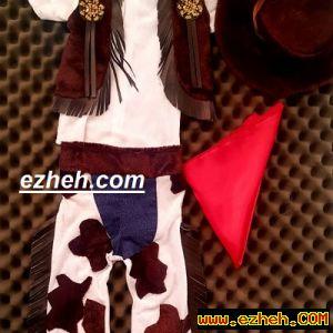لباس کابوی