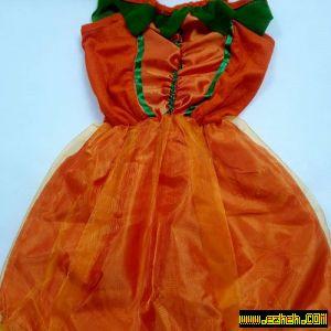 لباس  کدو حلوایی
