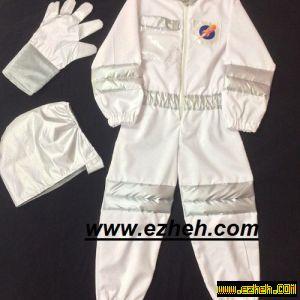 لباس فضانورد