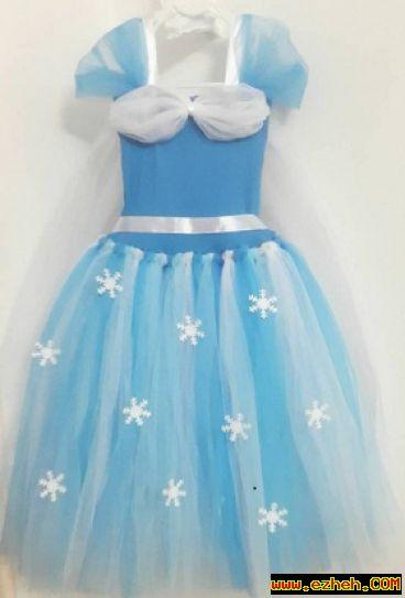لباس السا 4