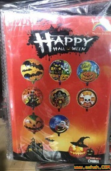 بادکنک فویلی هالووین