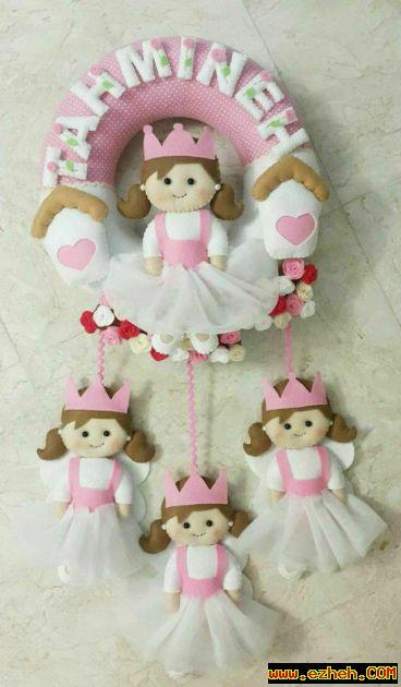 حلقه اسم دخترانه فرشته کوچولو