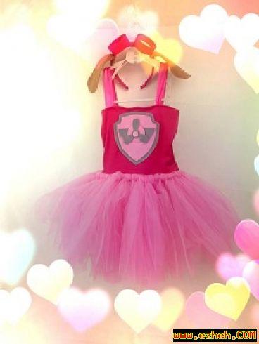 لباس اسکای 3