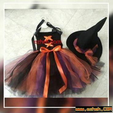 لباس جادوگر 2