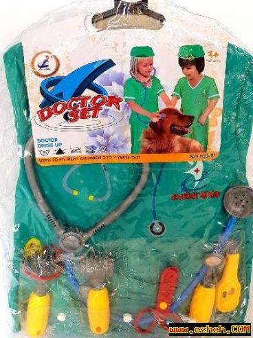 لباس جراح کودک ( لباس مشاغل کودکانه)