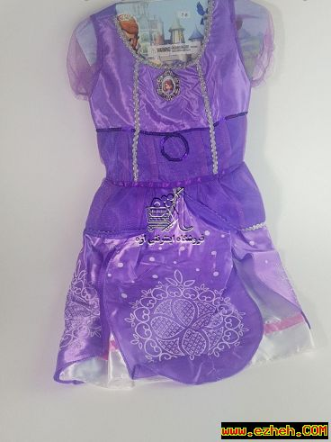 لباس سوفیا2