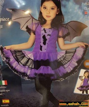 لباس خفاش هالووین