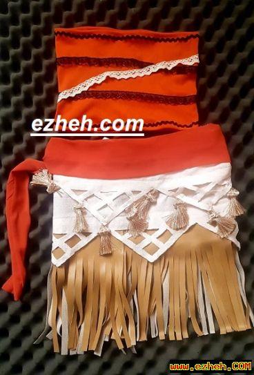 لباس موآنا