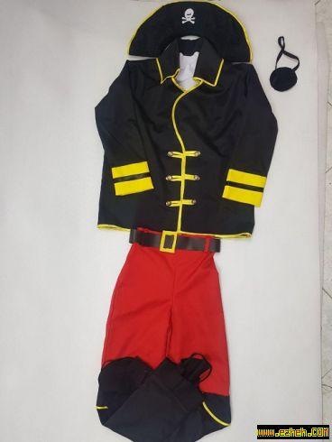 لباس دزد دریایی