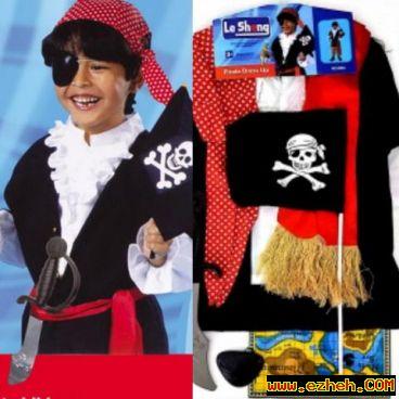 لباس دزددریایی پسرانه 3
