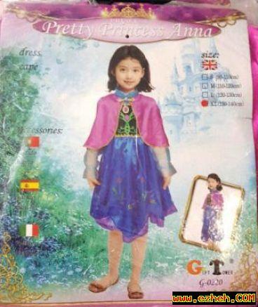 لباس آنا 2