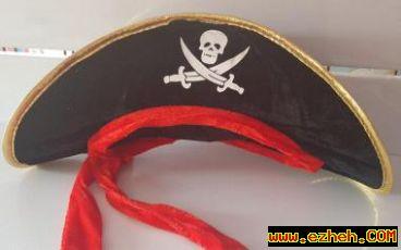 کلاه دزددریایی